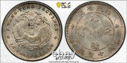 499 China (1890-1908) Kwangtung Dragon Silver 10 Cents PCGS MS63