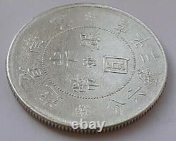 50 Cents 1/2 yuan 1932 Yunnan Province China Republic RARE! AUNC