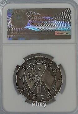 50 cents 1917 Yunnan China Tang Chi-Yao RARE