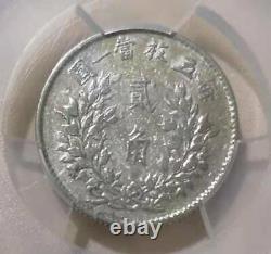 5 yr 1916 china yuan shih kai fatman fat man 20 cent silver coin PCGS xf