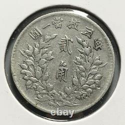 Antique China Repbublic 1914(Yr 3) YSK Fatman 20 Cents Silver Coin