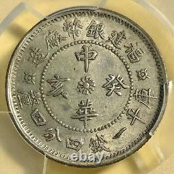 CD(1923) China, Fukien / Fookien Province, 20 Cents Silver Coin, PCGS AU50, RARE