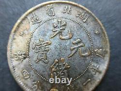 CHINA 1895. Hupeh Silver Coin. 1 Mace 4.4 Candareens (20 Cents)