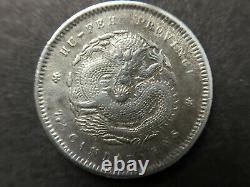 CHINA 1895. Hupeh Silver Coin 7.2 Candareens (10 Cents)