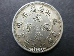 CHINA 1898 Kiang Nan Silver Coin 7.2 Candareens (10 Cents)