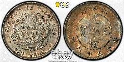 CHINA 1899 Chihli (Pei Yang) 5 Cents Silver Coin PCGS XF