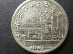 CHINA 1928 Fukien 20 Cents Silver Coin Year 17 AU. Rare