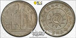 CHINA 1928 Fukien 20 Cents Silver Coin Year 17 PCGS AU. Rare