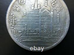 CHINA 1928 Fukien 20 Cents Silver Coin Year 17. Rare