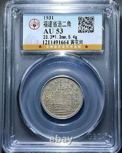 CHINA 1931 Fukien 20 Cents Silver Coin Year 20 AU. Rare