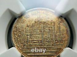 CHINA 1931 Fukien 20 Cents Silver Coin Year 20 NGC AU 55. Rare