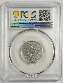 CHINA Chihli 1905 20 Cent Silver Dragon Coin PCGS AU L&M-463 Y-71a Scarce Date