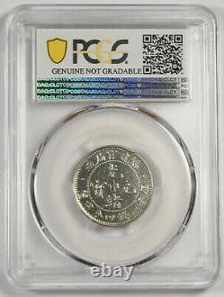 CHINA Fukien 1896-1903 20 Cent Silver Dragon Coin PCGS AU L&M-296 Y-104