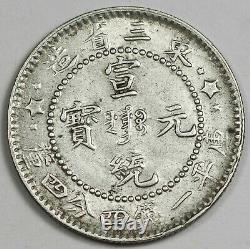 CHINA Manchuria 1911 Cent Silver Dragon Coin Y-213A UNC Proviences Error