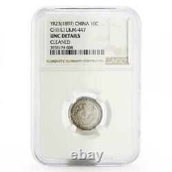China 10 cents Chihli Province UNC Details NGC LM-447 silver coin 1897