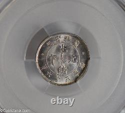 China 1890 05 5 Cents silver PCGS MS65 Kwangtung rare grade PC0293 combine ship