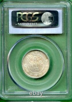 China 1890-08 20 Cents Pcgs Ms 61 Kwangtung Y 201