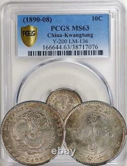 China 1890-1908 Kwangtung 10 Cents PCGS MS-63. RARE