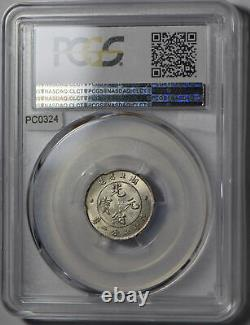 China 1895 07 10 Cents silver PCGS MS62 stunning baby blue toning PC0324 combin