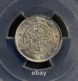 China 1895 07 10 Cents silver PCGS MS63 Hupeh Y-124.1 stunning blue and golden