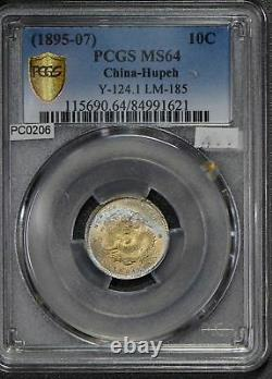 China 1895 07 10 Cents silver PCGS MS64 Hupeh Y-124.1 stunning blue and golden