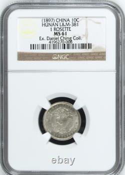 China 1897 Hunan 10 Cents Silver Coin MS61