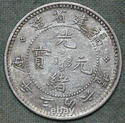 China, (1898-1903) Fukien (Foo-Kien) Province Silver 5 cents 3.6 Candareens