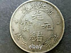 China 1898 Empire Silver Coin CheKiang 10 Cent 10C Y-52.4 LM-28
