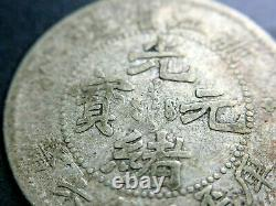 China 1898 Empire Silver Coin CheKiang 5 Cent 5C Y-51 LM-286 1.36g
