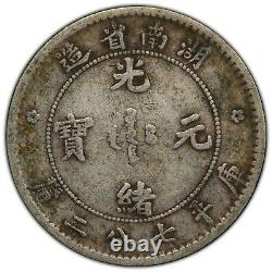 China (1898) Hunan Province 10 Cent Silver Dragon Coin PCGS VF25 L&M-381 Y-115.1