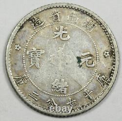 China (1898) Hunan Province 10 Cent Silver Dragon Coin VF L&M-381 Very Fine