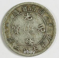 China (1898) Hunan Province 10 Cent Silver Dragon Coin VF L&M-381 Y#115