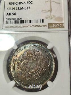 China 1898 Kirin Silver 50 Cent, Dragon 1/2 Dollar, L&M 517, NGC AU58 Color