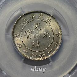 China 1899 08 Kwangtung 20 Cents silver PCGS MS63 lustrous rare this grade PC03