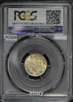 China 1899 10 Cents silver PCGS UNC chopmark LM227 stunning golden and blue toni