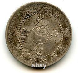 China 1901 Kirin Silver 10 Cent