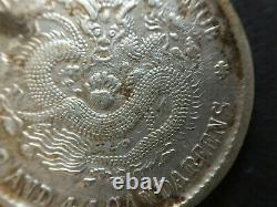China 1904 Silver Coin Fengtien 20 Cent Y-91 LM-485. Rare 5.17 g
