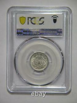 China 1914 10 Cents Y-326 Lm-66 Pcgs Au50 Yuan Shi Kai Silver World Coin