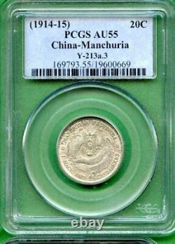 China 1914-15 20 Cents Pcgs Au 55 Y213a. 3 Manchuria
