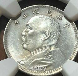 China 1914 YR3 Silver 10 Cents L&M-66 NGC UNC Details