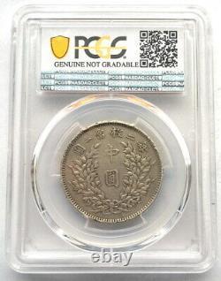 China 1914 Yuan Shih-kai 50 Cents PCGS Silver Coin, Rare
