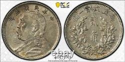 China 1916 (year 5) 20 cent silver coin PCGS AU 50 Y-327 LM-74