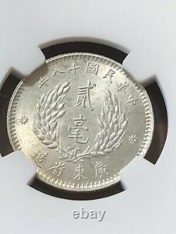China 1929 KWANGTUNG 20 CENTS 20C NGC MS64 SILVER