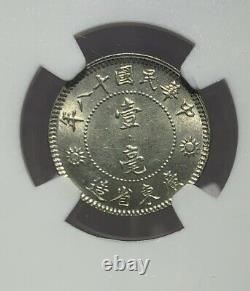 China 1929 Kwangtung 10 Cent Ngc Ms64