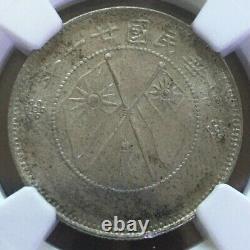 China 1932 Yunnan 20 Cent Silver Coin NGC MS64 BU+ L&M-431 Y-491