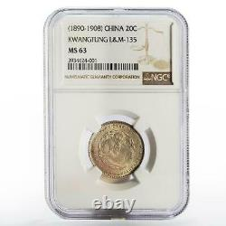 China 20 cents Kwangtung Province MS-63 NGC LM-135 silver coin 1908