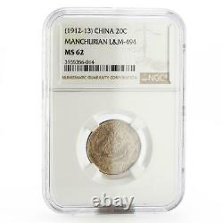 China 20 cents Manchurian Province MS62 NGC LM-494 silver coin 1912 1913