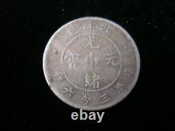 China CHIHLI PROVINCE 5 Cents 3.6 Candareens Silver Coin Qing Dynasty #BB9