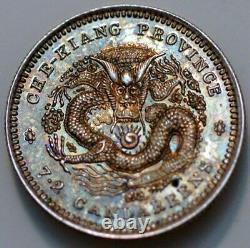 China Chekiang 7.2 Candareens 10 cents Pn5 ND 1902 Silver 2218
