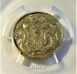 China Empire 1911 Silver 10 Cent Dragon Coin PCGS Y-28 L&M-41 AU Detail